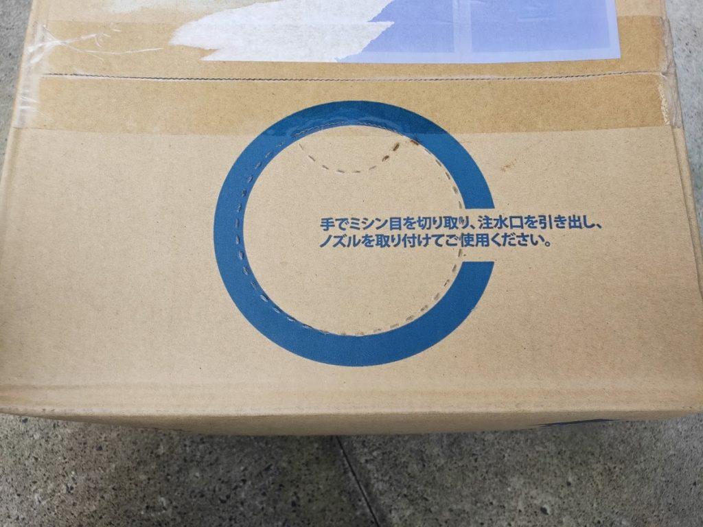 ハイエースのアドブルーの箱を開ける