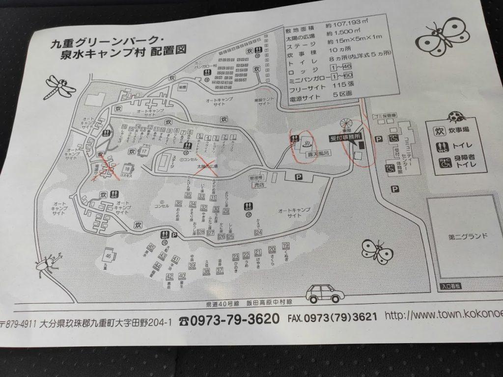 九重グリーンパーク泉水キャンプ村のサイトマップ