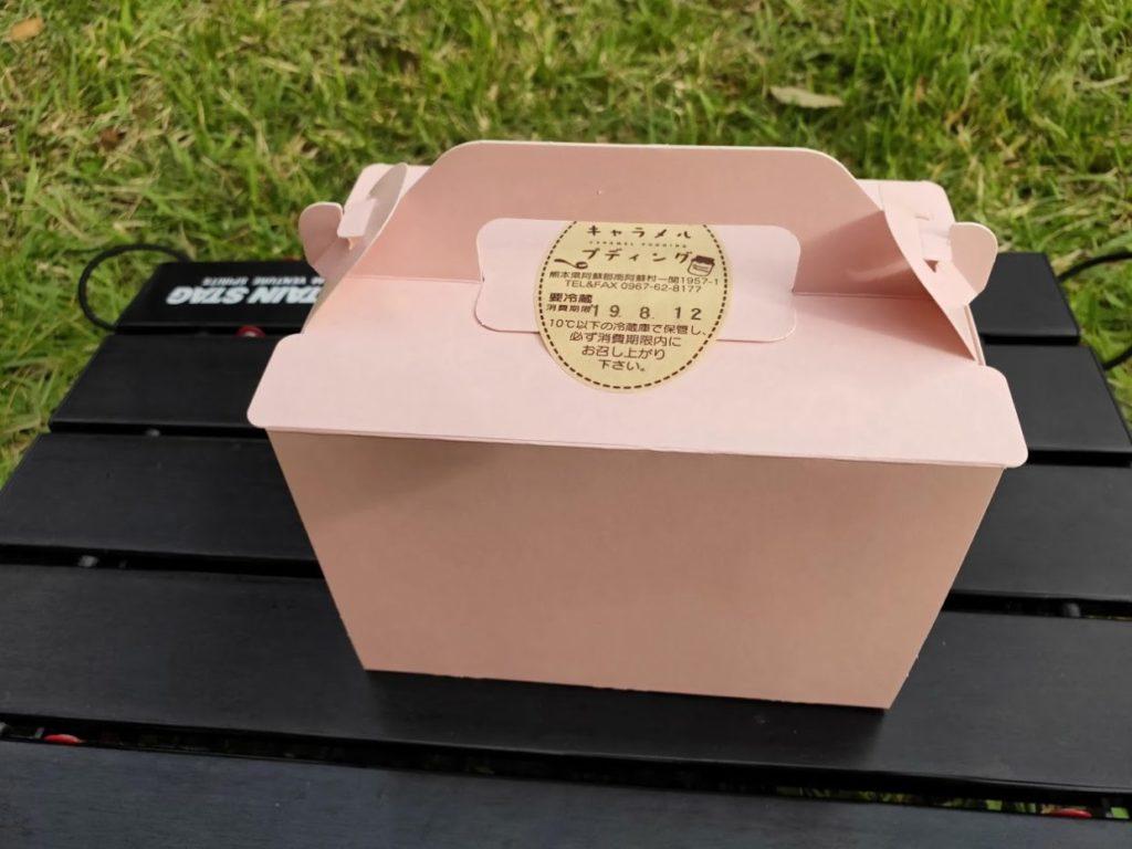 キャラメルプディングの箱