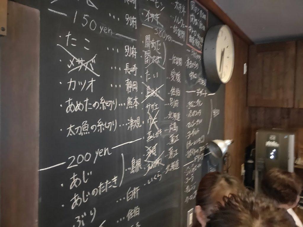 亀正くるくる寿司情報掲示板