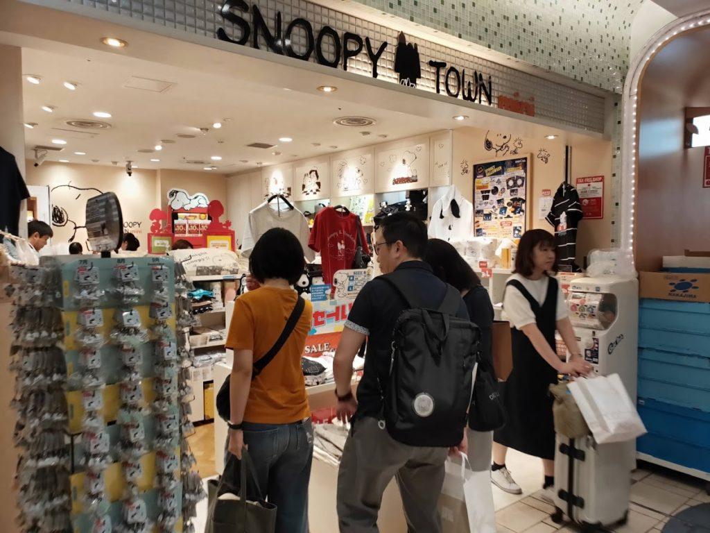 東京キャラクターストリートスヌーピータウンショップ1