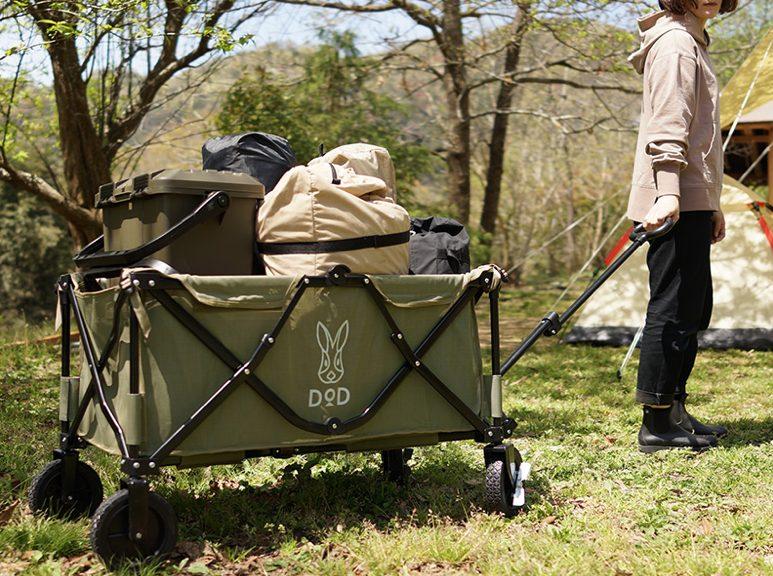 ドッペルギャンガーキャリーワゴンのHP運ぶ画像