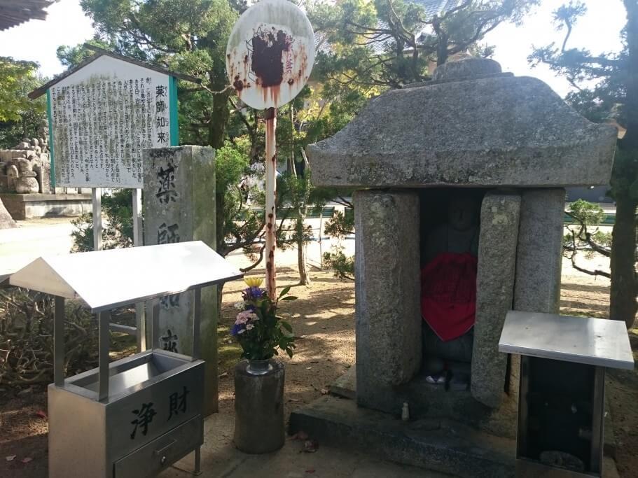 83番一宮寺の地獄の釜
