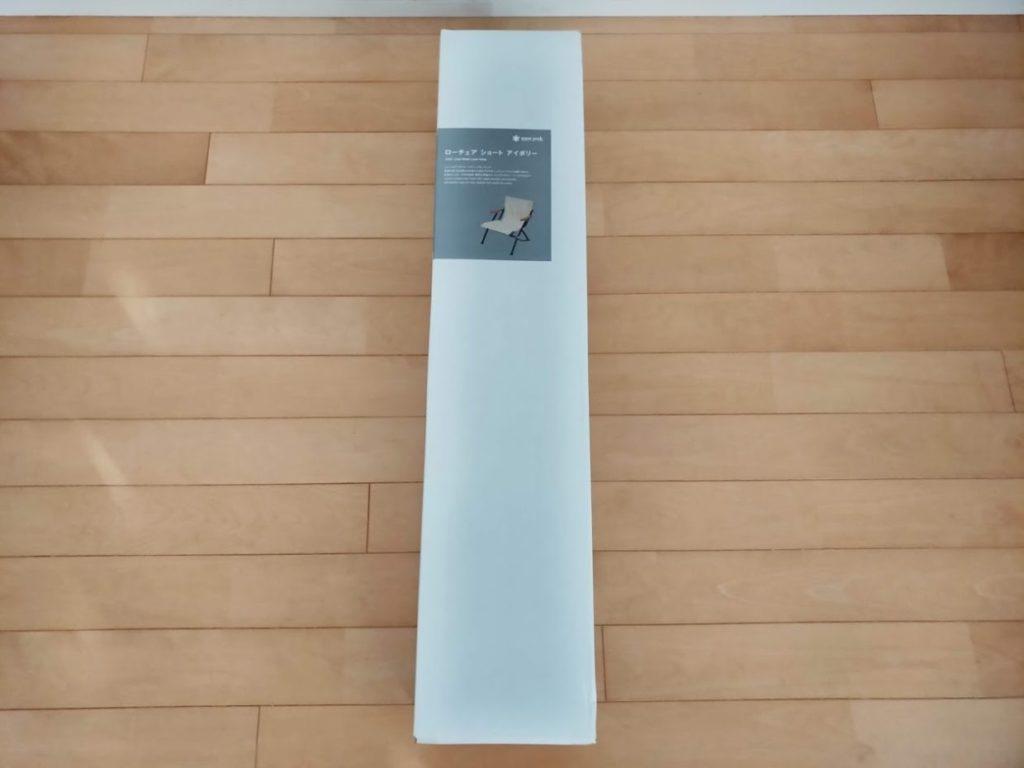 スノーピークローチェアショートアイボリーの箱