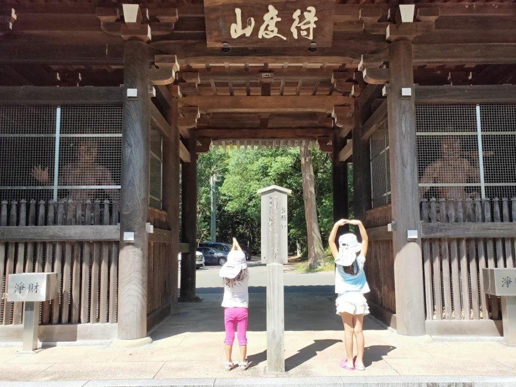 10番切幡寺の人文字