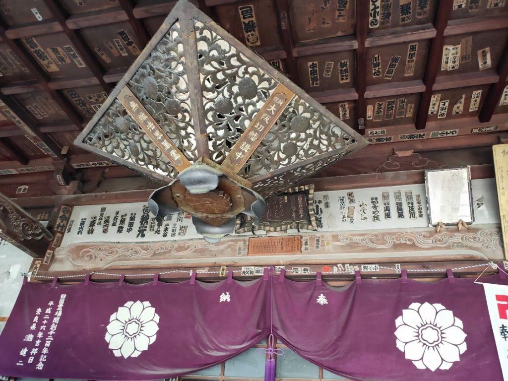 10番切幡寺の本堂の天井