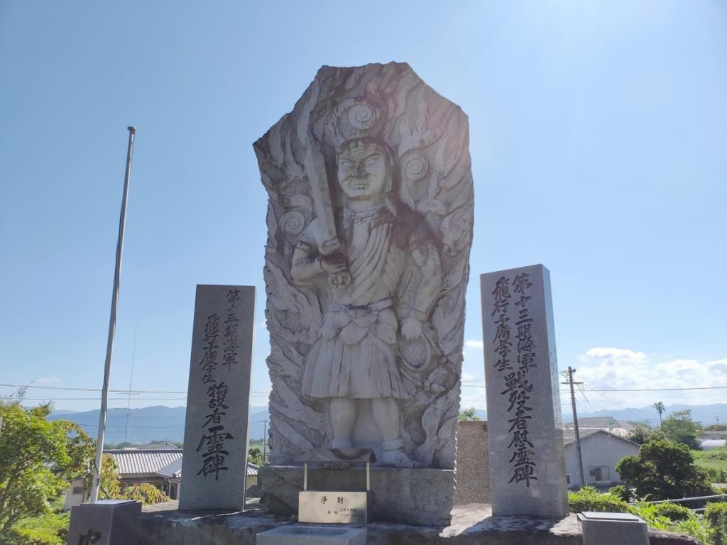 7番十楽寺の慰霊像