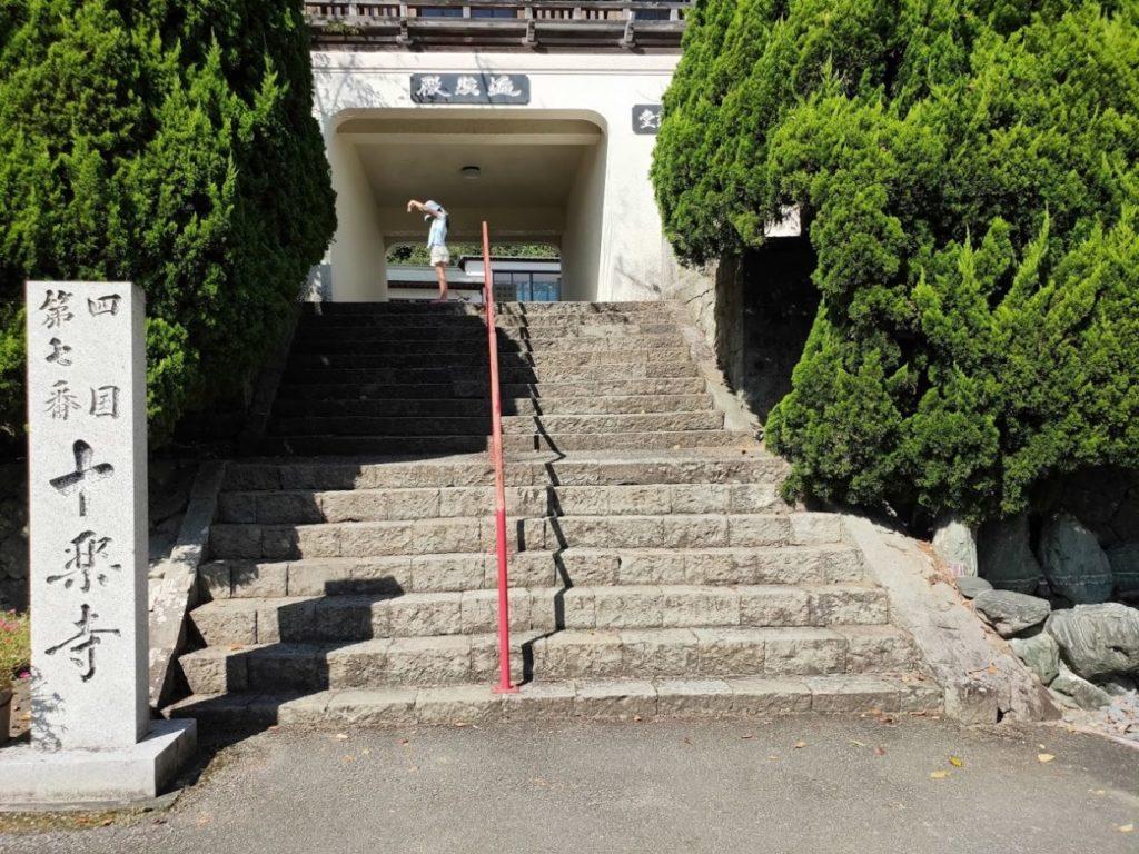 7番十楽寺の人文字1