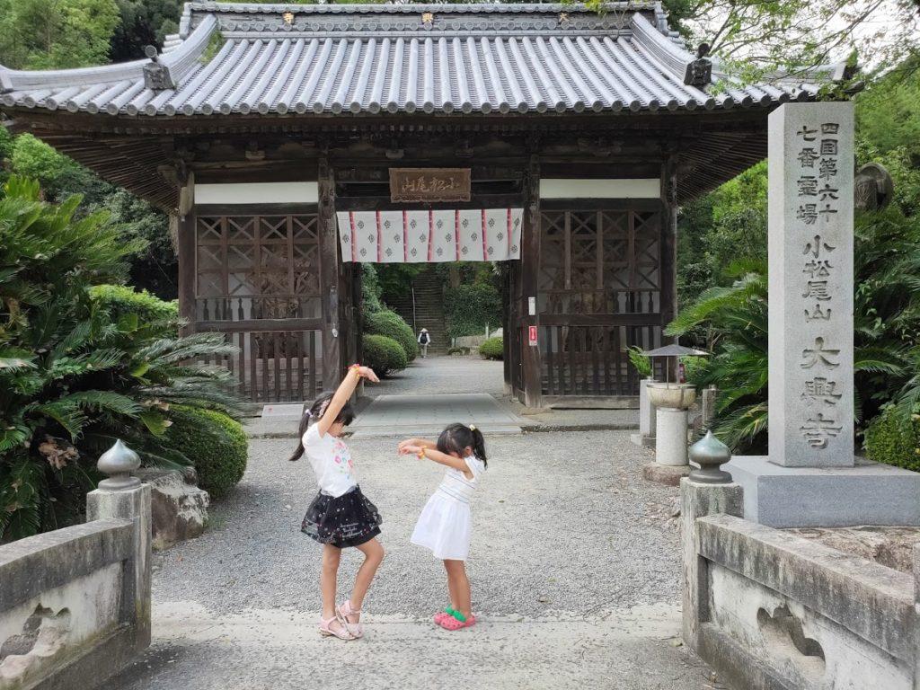 67番大興寺の人文字
