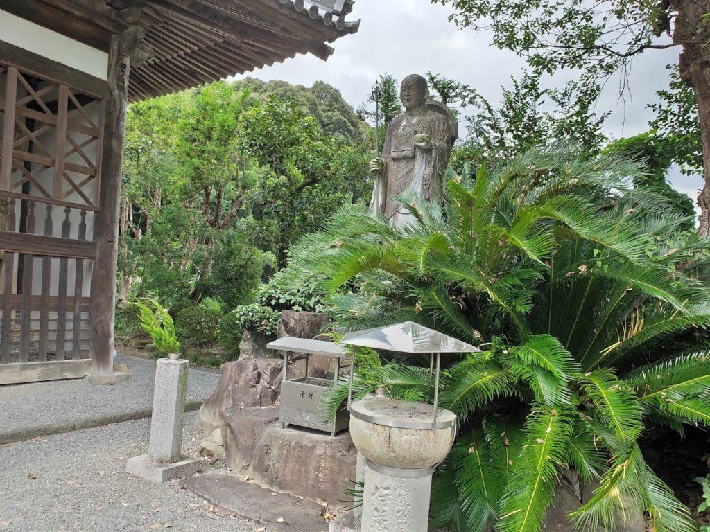 67番大興寺の修行大師