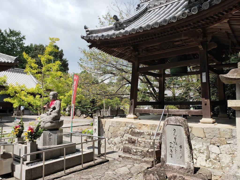 67番大興寺の鐘と水子地蔵