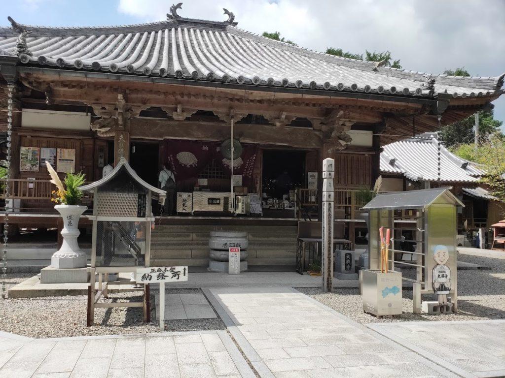 67番大興寺の本堂