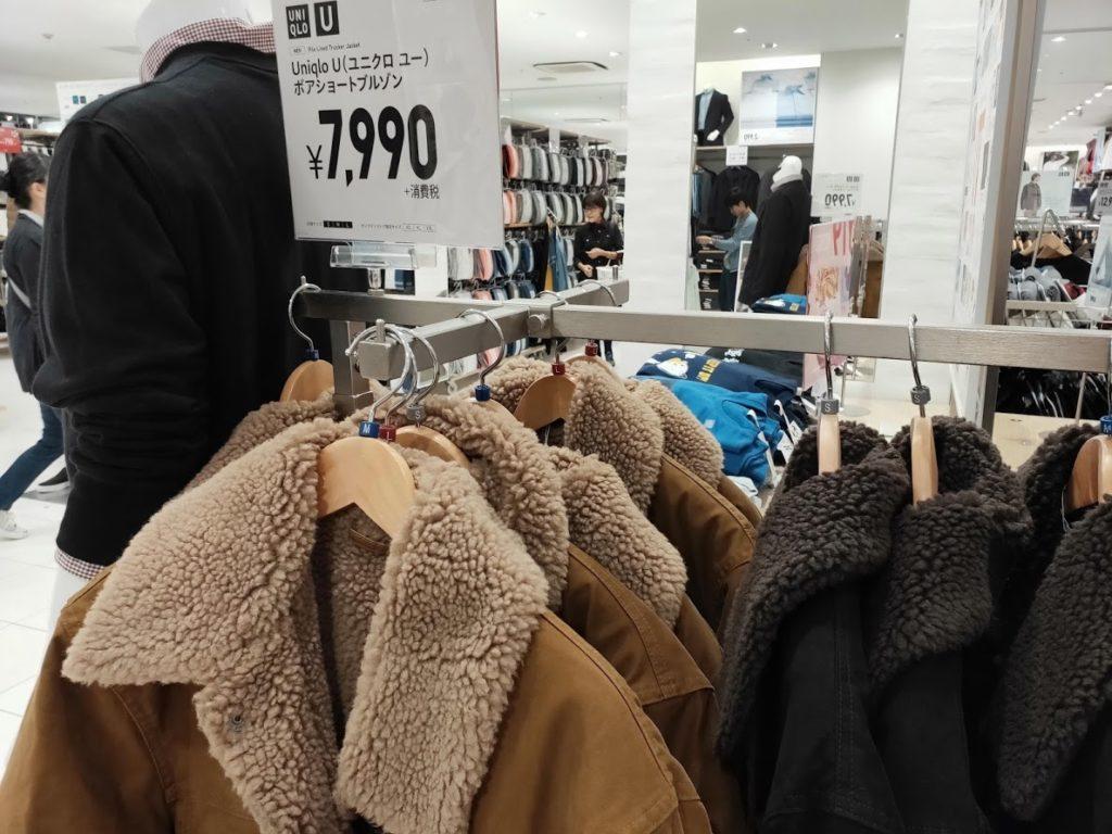 ユニクロUショートボアブルゾンの店舗価格