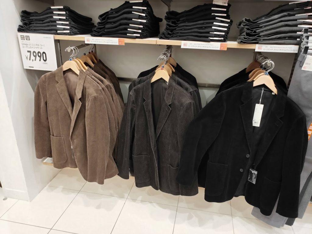 ユニクロUコーデュロイジャケットの店舗の価格