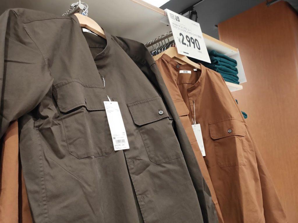ユニクロUワイドフィットスタンドカラーシャツの店の商品