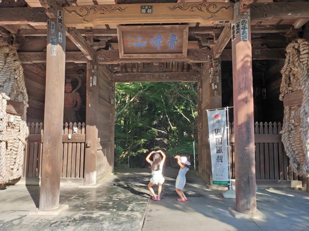 82番根香寺の人文字