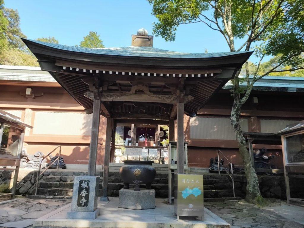 82番根香寺の本堂