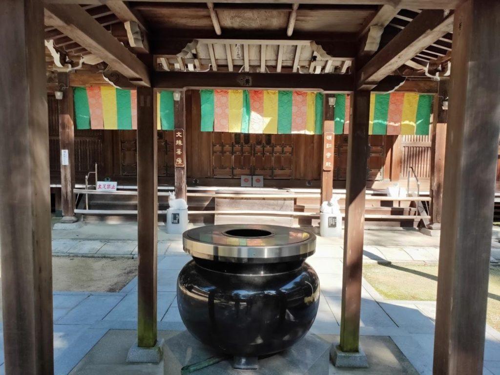 81番白峯寺のサイド寺の中心