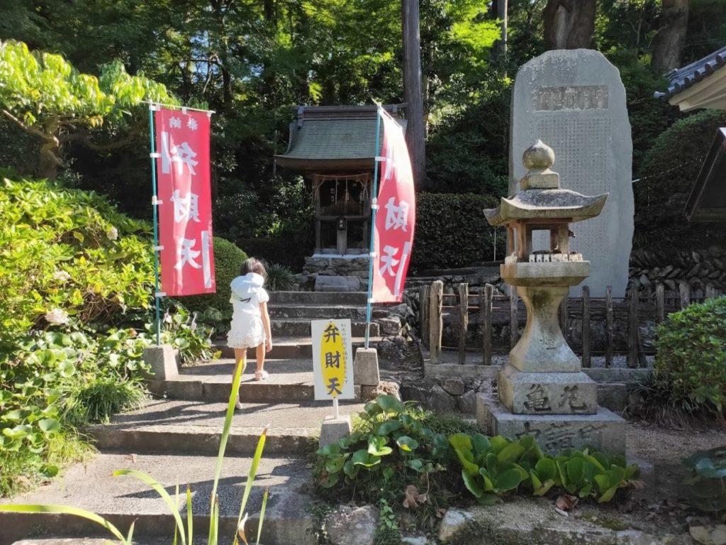 81番白峯寺の弁財天