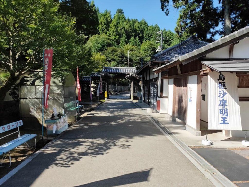 81番白峯寺のメイン道路