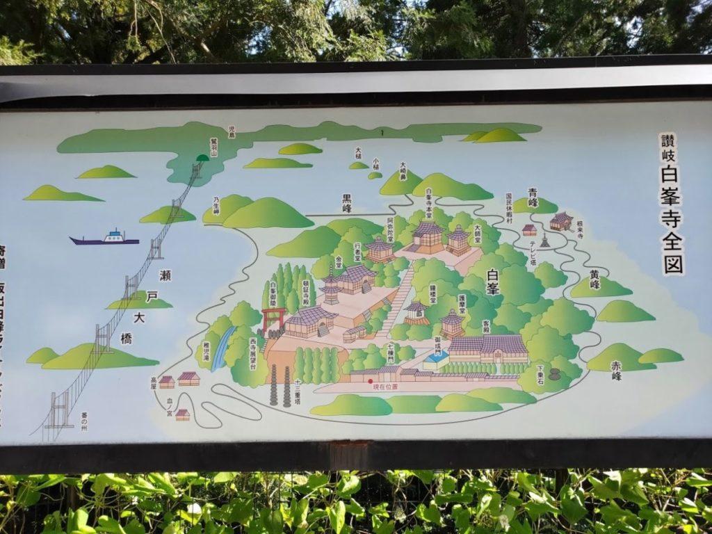 81番白峯寺のマップ