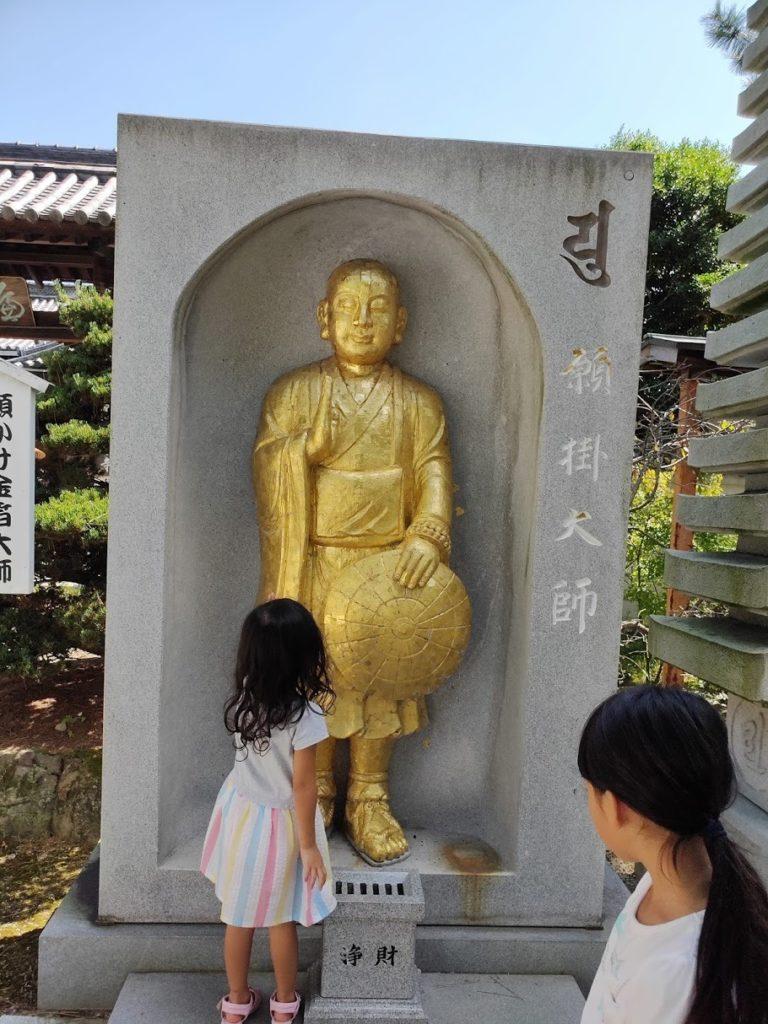 80番国分寺の金色の仏像