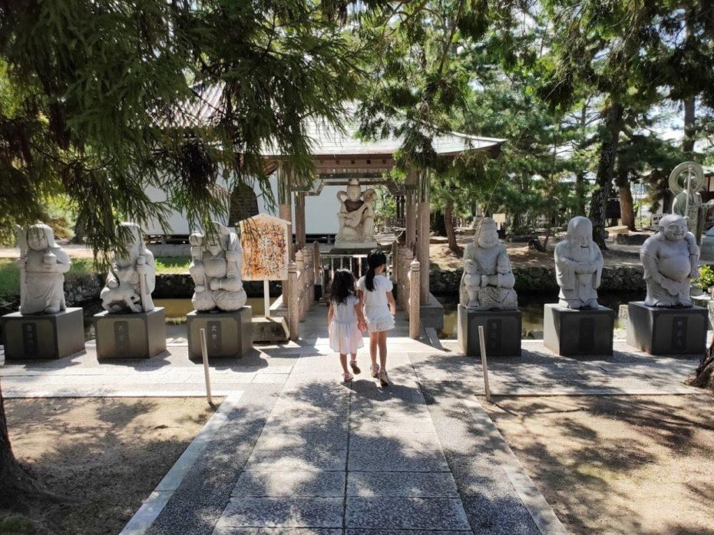 80番国分寺の七福神