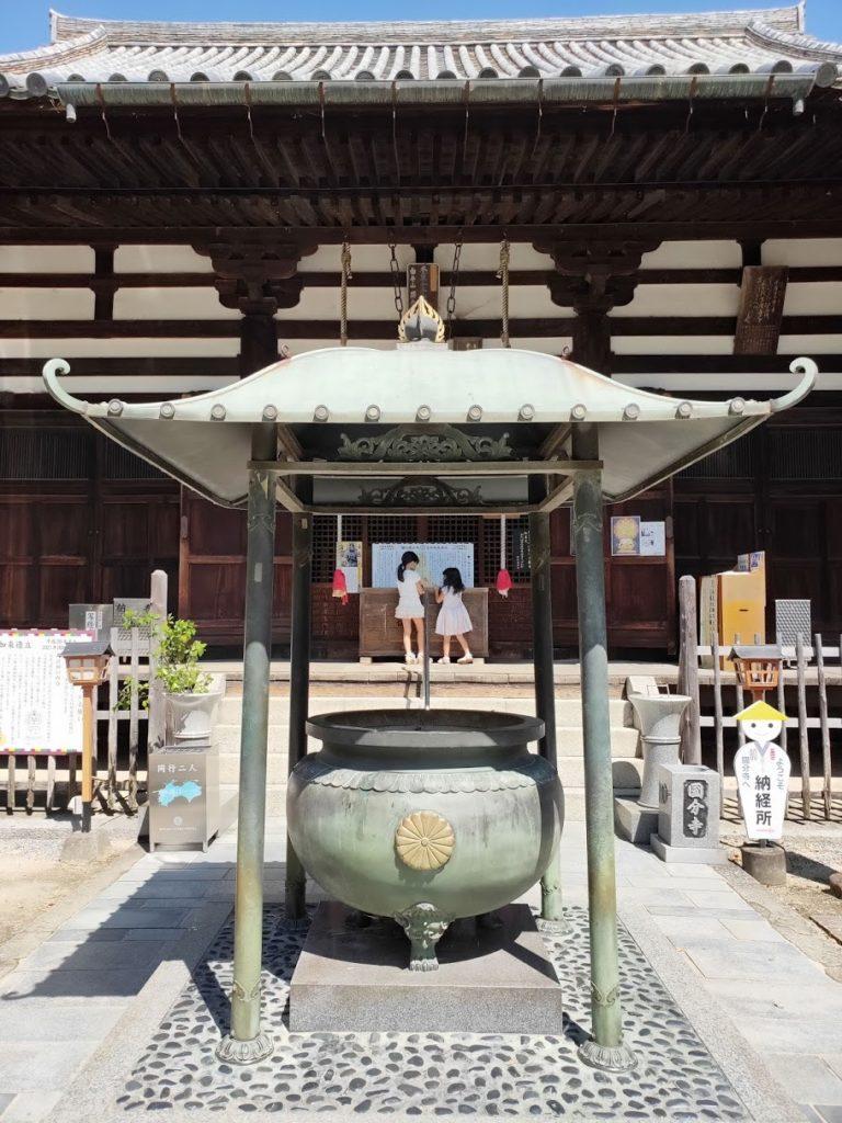 80番国分寺の本堂