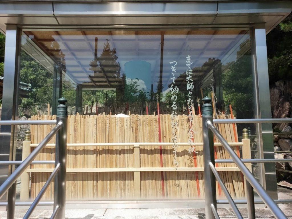 88番大窪寺の使用済みの金剛杖