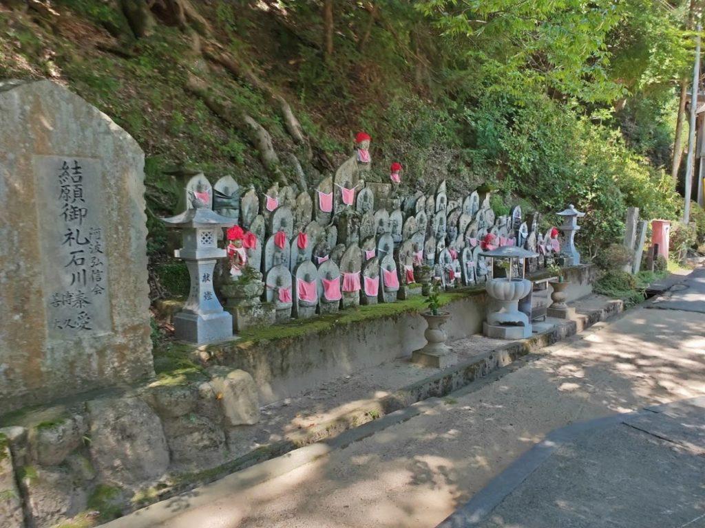 88番大窪寺のたくさんのお地蔵さん
