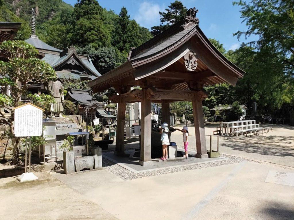 88番大窪寺の清めの水