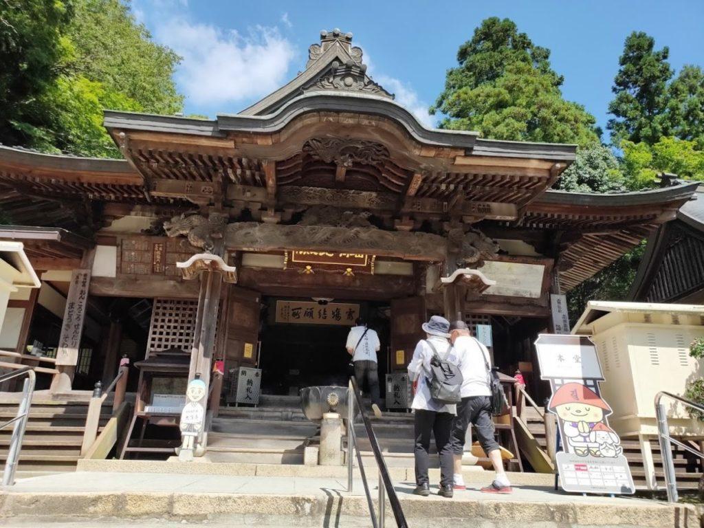 88番大窪寺の本堂
