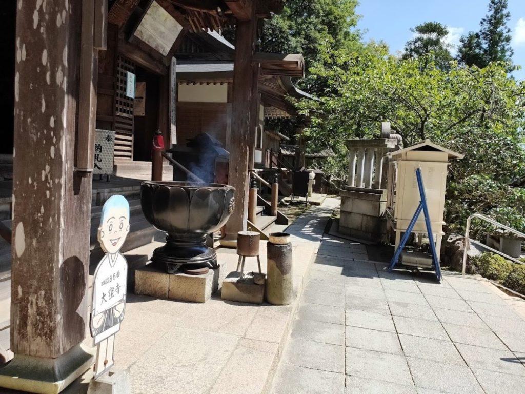 88番大窪寺の本堂前