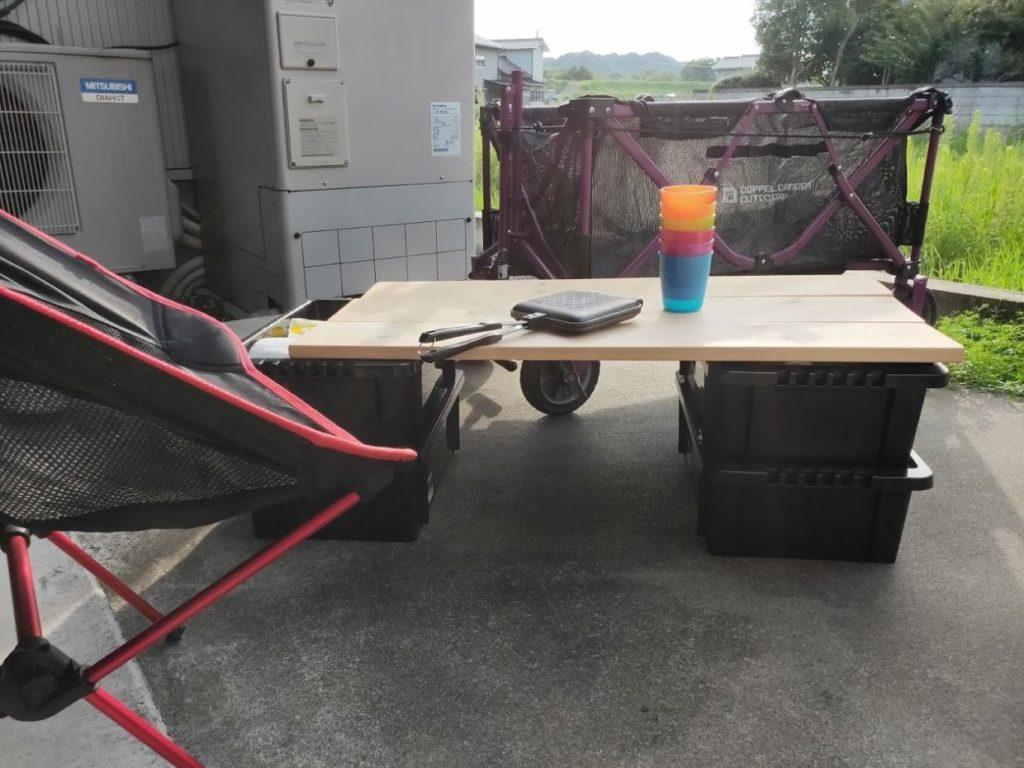 ドッペルギャンガーキャリーワゴンとテーブルとイス