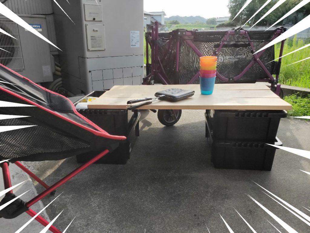 ドッペルギャンガーキャリーワゴンとテーブルとイスのデコレーション