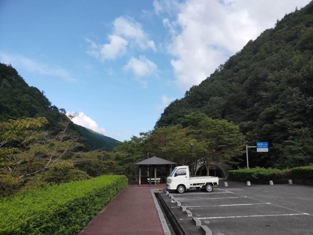 美霞洞渓谷の道の駅駐車場