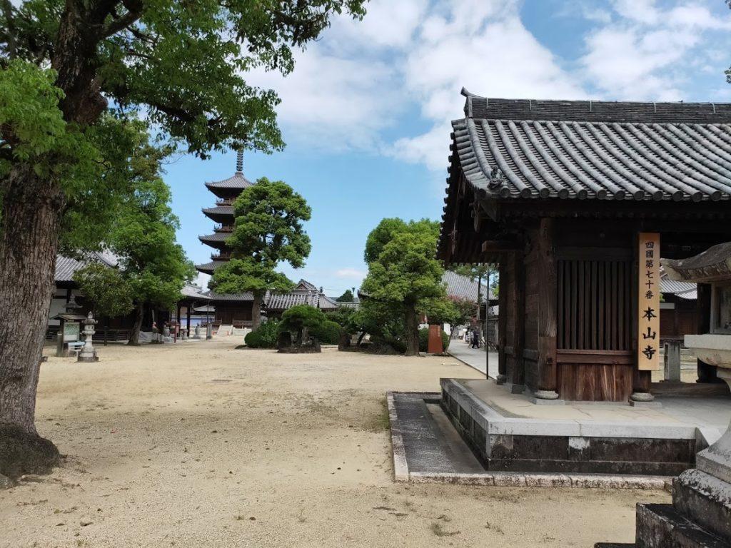 70番本山寺の外側からの写真