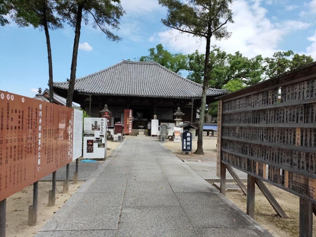 70番本山寺の本堂遠方から