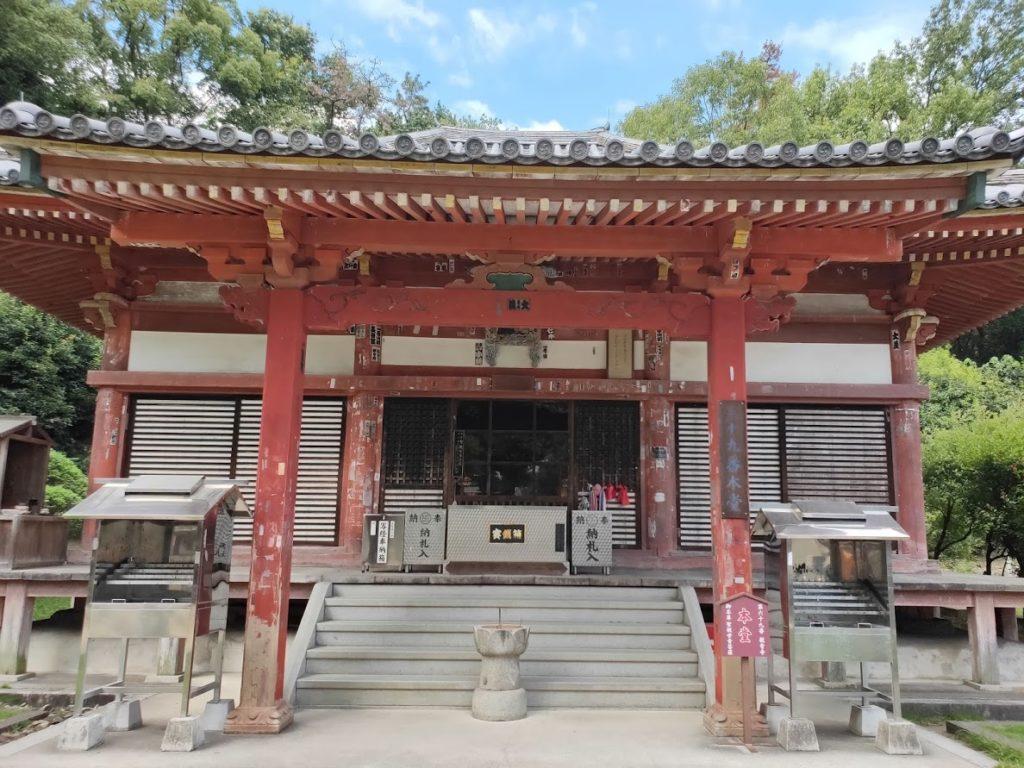 68番神恵院69番観音寺の69番本堂