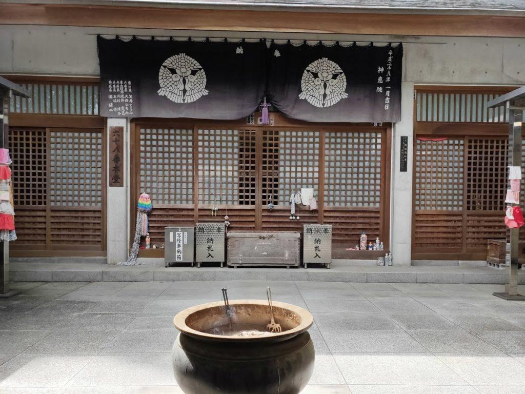 68番神恵院69番観音寺の68番本堂のお香