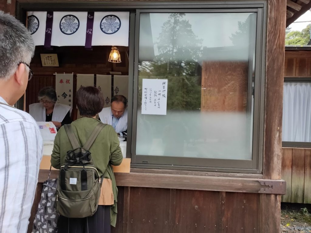 松江城の御朱印受付
