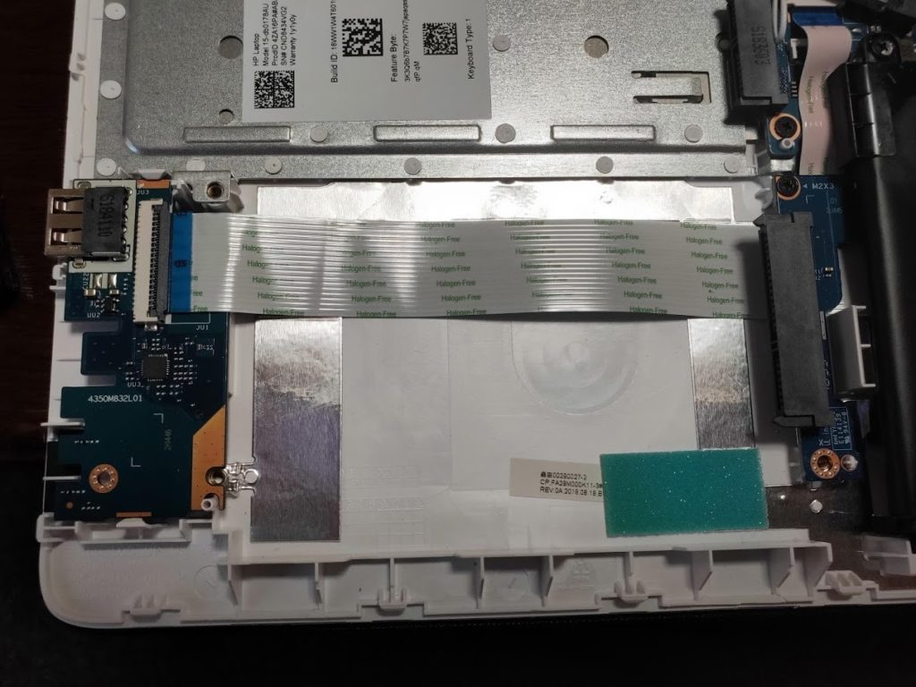 HP-db0000のHDD取り除き後