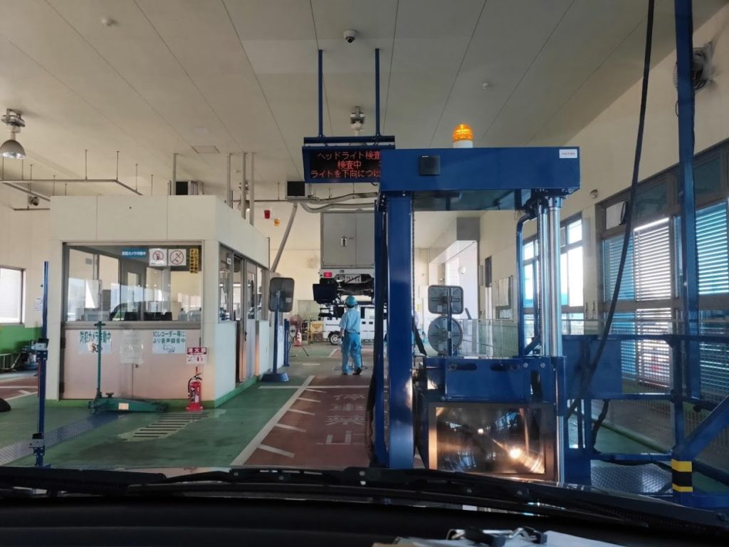 軽自動車車検の光軸チェック
