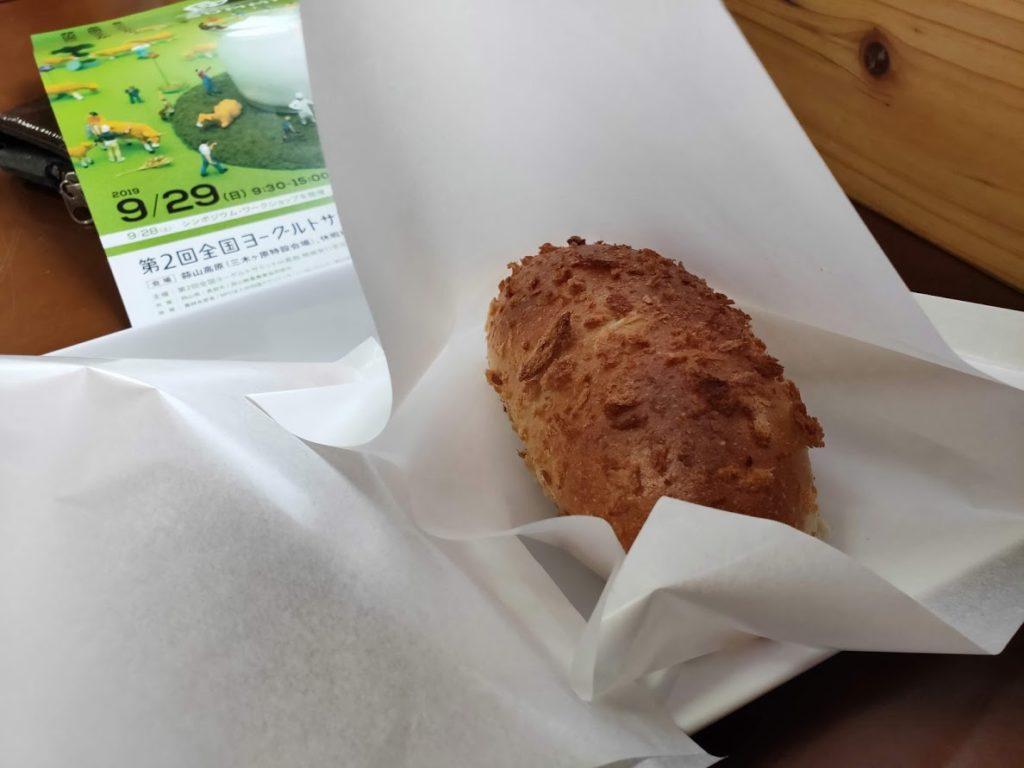 パン工房HOMEのカレーパン
