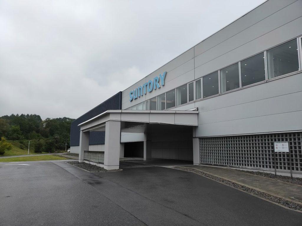 サントリー工場見学の建物