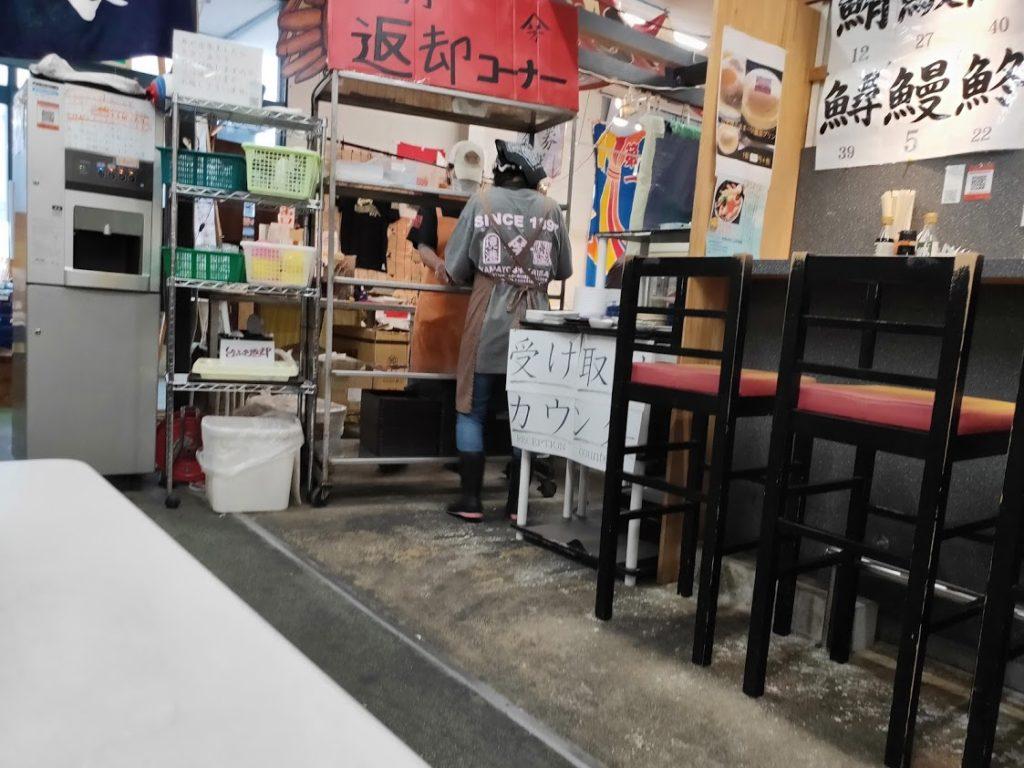 山芳亭の店内の様子2