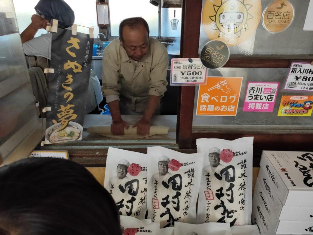 田村うどん料理スタッフ