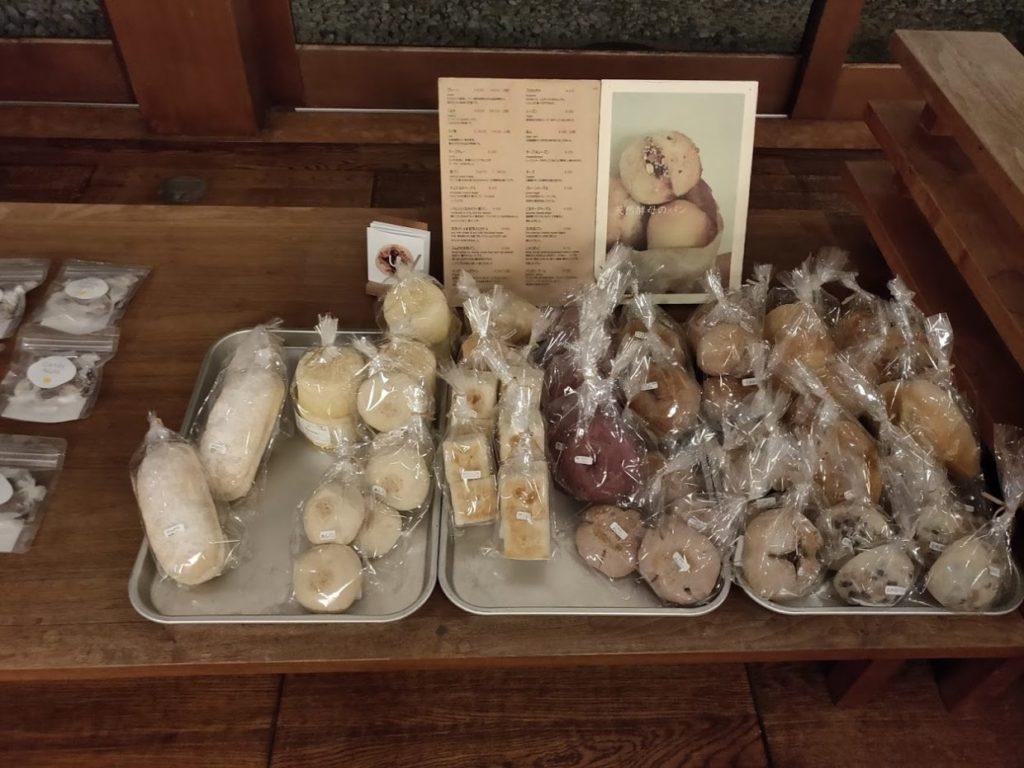 仏生山温泉のパン