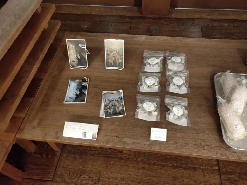 仏生山温泉のフォトカード