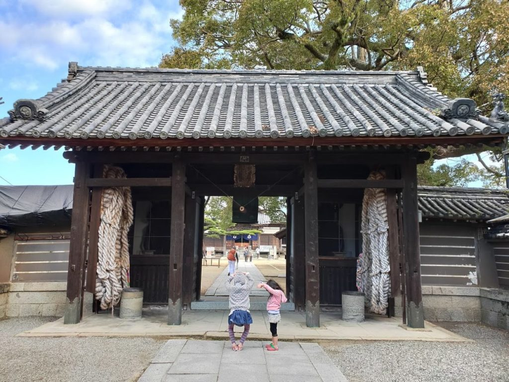 87番長尾寺の人文字